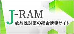 J-RAM