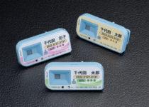 掲載商品一覧 放射線設備機器ガイド Gradin by JRIA